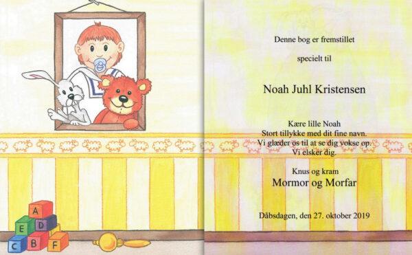 Babybogen Barnets første bog 1