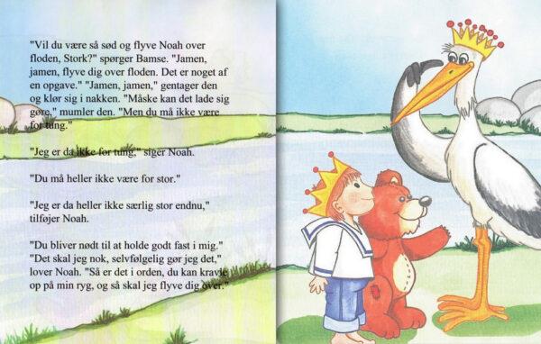 Babybogen Barnets første bog 10