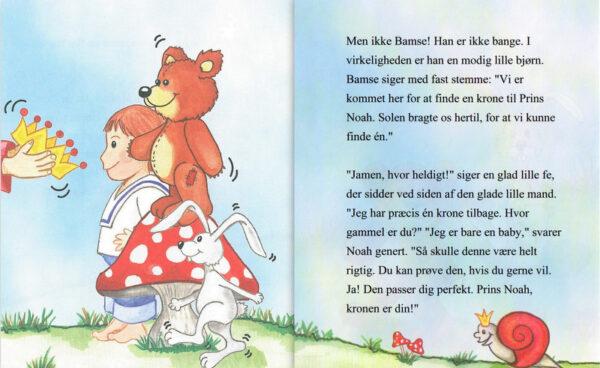Babybogen Barnets første bog 7