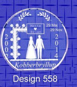 Kobberbryllup - rund -0
